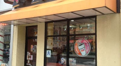Photo of Coffee Shop Dunkin' Donuts at 2547 Broadway, New York City, NY 10025, United States