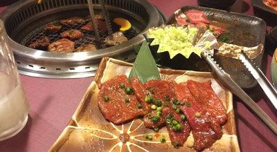 Photo of BBQ Joint 焼肉もも屋 at Japan