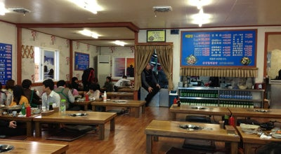 Photo of Seafood Restaurant 삼성혈해물탕 at 선덕로5길 20, 제주시 690-815, South Korea