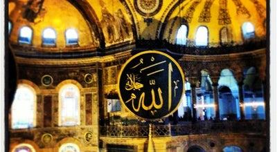 Photo of Shrine Ayasofya Müzesi Padişah Türbeleri at Ayasofya Meydanı, Sultanahmet, İstanbul, Turkey