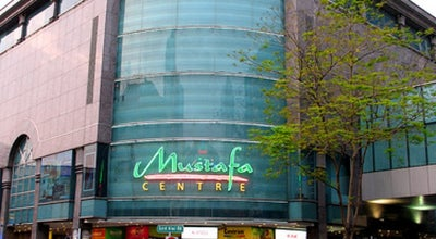 Photo of Mall Mustafa Centre at 145 Syed Alwi Rd., Singapore 207704, Singapore