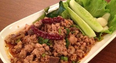 Photo of Asian Restaurant Yod Larb Ped Udon at 106 Soi Rama 9 Soi 49, New Rama 9 Road, Suan Luang Subdistrict, Suan Luang District., Bangkok 10250, Thailand