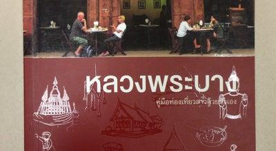 Photo of Bookstore Se-Ed Book Center at Tesco Lotus Chonburi, บ้านสวน, Thailand