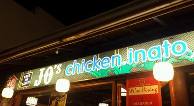 Photo of BBQ Joint Jo's Chicken Inato at Iloilo City, Philippines