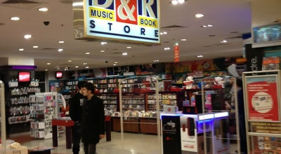 Photo of Bookstore D&R at Teşvikiye Mah. Kat: 4 No: 408 Nişantaşı City's Avm, Nişantaşı 34365, Turkey