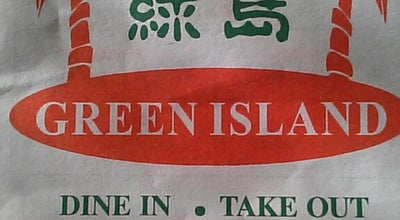 Photo of Chinese Restaurant Green Island at 11 N Vermilion St, Danville, IL 61832, United States