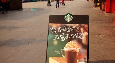 Photo of Coffee Shop Starbucks at 186 Litang Rd., Beijing, Be, China