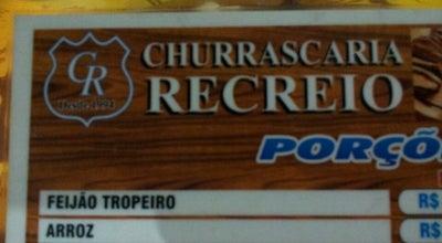 Photo of BBQ Joint Churrascaria e Hamburgaria Recreio at Avenida Joaquim Hortelio 387, Vitoria da Conquista 45020-320, Brazil