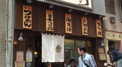 Photo of Restaurant Shugetsu (Gough Street) at 香港島中環歌賦街5號地鋪, Hong Kong, Hong Kong