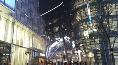 Photo of Mall 恒隆广场 | Parc 66 at 泉城路188号, 济南市, 山东 250011, China