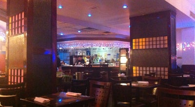 Photo of Japanese Restaurant Planet Sushi at 200 W 79th St, New York, NY 10024, United States