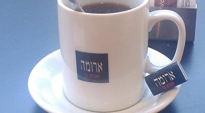 Photo of Arcade Aroma at Malcha Mall, Jerusalem, Israel