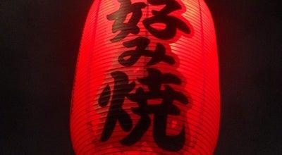 Photo of Food さくら亭 at 神宮前3-20-1, 千駄ヶ谷 150-0001, Japan