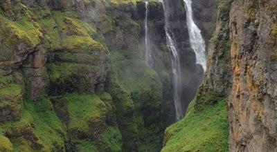 Photo of Outdoors and Recreation Glymur at Iceland