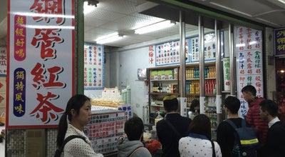 Photo of Tea Room 鋼管紅茶 at Taiwan