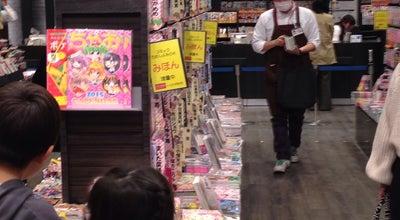 Photo of Bookstore 未来屋書店鹿児島 at 東開町7, 鹿児島市 891-0115, Japan