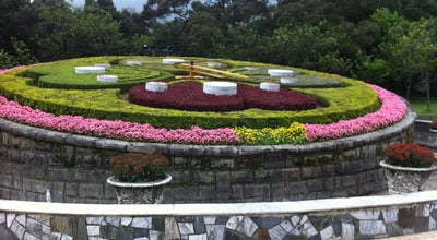 Photo of Plaza 陽明山花鐘 Flower Clock at Taiwan