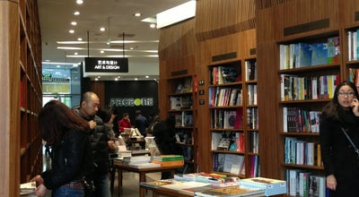 Photo of Bookstore Page One 叶壹堂 at Yard 19, Sanlitun Rd, Beijing, Be 100027, China