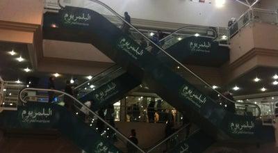 Photo of Mall Le Palmarium at Ave De Carthage, Tunis 1000, Tunisia