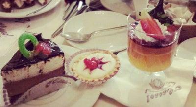 Photo of Cafe O'Сacao! at Turgeneva St., 27, Zaporizhzhya, Ukraine