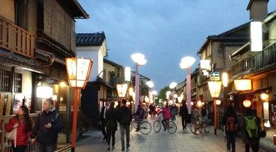 Photo of Monument / Landmark Gion at 東山区祇園町, Kyoto 605-0001, Japan