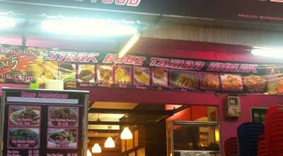 Photo of Steakhouse Mr Steakhouz and Local Food at No 19, Johor Bahru 81100, Malaysia