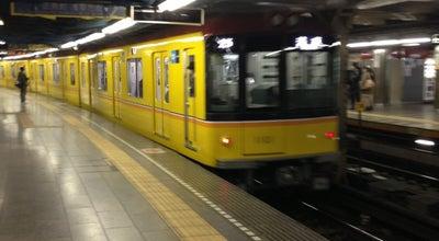 Photo of Subway 東京メトロ 銀座線 上野駅 (Ueno Sta.) (G16) at 上野7-1-1, 台東区 110-0005, Japan