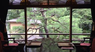 Photo of Japanese Restaurant Kikunoi at 東山区下河原町, Kyoto 605-0825, Japan