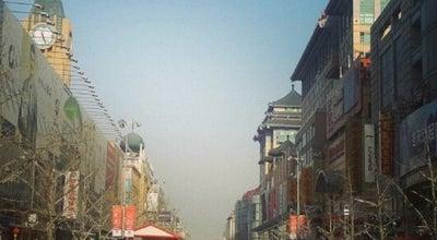Photo of Pedestrian Plaza Wangfujing Shopping Street 王府井步行街 at Wangfujing, Beijing, Be, China