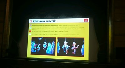 Photo of Theater National Marionette Theatre at Žatecká, 98/1, Prague 110 00, Czech Republic