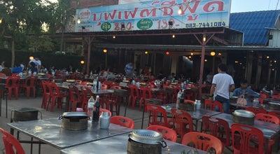 Photo of BBQ Joint ท่าเสด็จเนื้อย่างเกาหลี at Kham Riang, Thailand