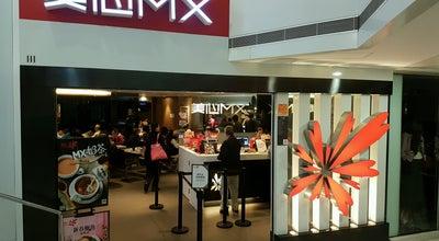 Photo of Fast Food Restaurant Maxim's MX at Shop 112, 1/f, New Jade Shopping Arcade, 233 Chai Wan Rd, Chai Wan, Hong Kong
