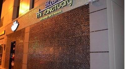 Photo of Nightclub Signature by Juice Factory at Prince Faisal Bin Fahd Rd., Al Khobar, Saudi Arabia