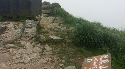 Photo of Trail Lantau Trail at 新界西離島區大嶼山, Hong Kong, Hong Kong