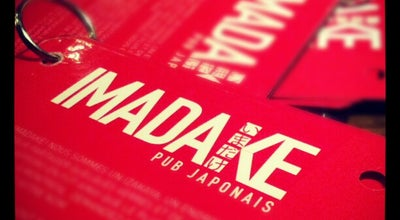 Photo of Japanese Restaurant Imadake at 4006 St. Catherine West, Montreal H3Z 1P2, Canada
