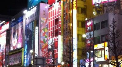 Photo of Tourist Attraction Akihabara at 外 神田, Chiyoda 101-0021, Japan