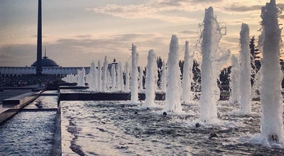 Photo of Park Victory Park at Ул. Минская И Кутузовский Проспект, Moscow, Russia