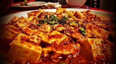 Photo of Restaurant New Golden Szechuan at 13347 Roosevelt Ave, Flushing, NY 11354, United States