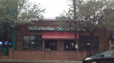 Photo of Chinese Restaurant Ten Ren's Tea Time at 7418 Baltimore Ave, College Park, MD 20740, United States