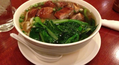 Photo of Restaurant Sang Kee Noodle House at 3549 Chestnut St, Philadelphia, PA 19104, United States