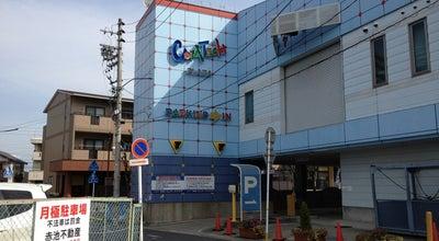 Photo of Arcade コムテックプラザ 赤池 at 赤池1- 2901, 日進市, Japan