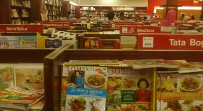 Photo of Bookstore Gramedia at Palembang Square, Lt. 1, Palembang 30137, Indonesia