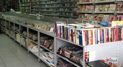 Photo of Bookstore Sebo Espaço Cultural at Av. Dr. Vicente Machado - Centro, Ponta Grossa - Pr, 84010-000, Ponta Grossa 84010-000, Brazil