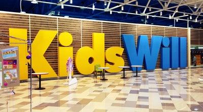 Photo of Tourist Attraction KidsWill at Zabolotnoho Akademika Vul. 37, Kiev 03026, Ukraine