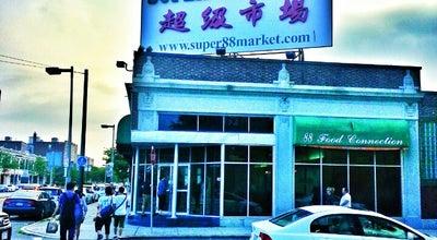 Photo of Other Venue Super 88 Market at 1 Brighton Ave, Allston, MA 02134, United States