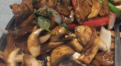 Photo of Chinese Restaurant Mama Wok & Teriyaki at 595 Hungerford Dr, Rockville, MD 20850, United States