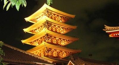 Photo of Tourist Attraction Senso-ji Temple at 浅草2-3-1, Taito 111-0032, Japan