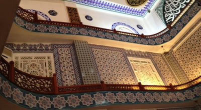Photo of Mosque Keşkekçi Camii at Tavşanlı, Turkey