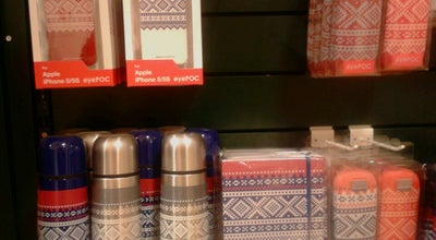 Photo of Bookstore Tanum at Bergen Lufthavn, Flesland (bgo), Bergen 5869, Norway