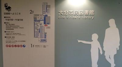 Photo of Library 大分市民図書館 at 金池南1-5-1, 大分市 870-0839, Japan